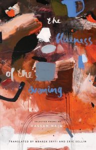 Blueness of the Evening: Selected Poems of Hassan Najmi
