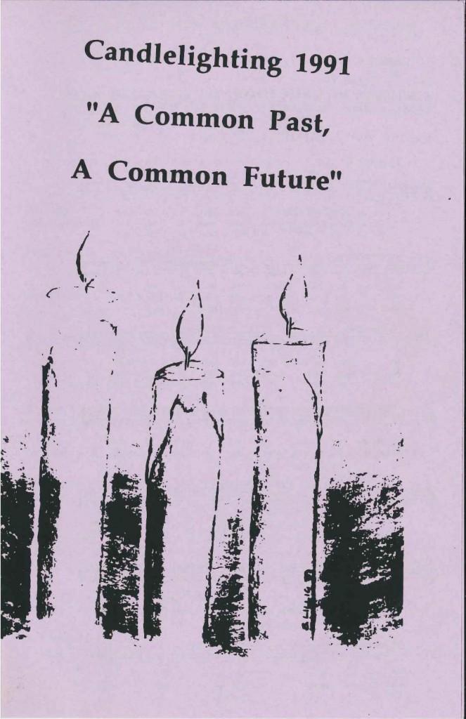 1991 program cover